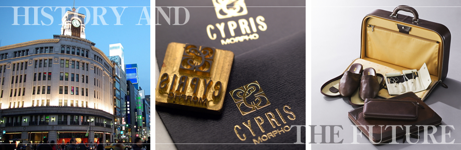 The history of the CYPRIS flagship brand and the development of new brands
